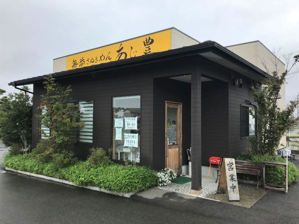写真:福岡糸島 あじ豊 外観
