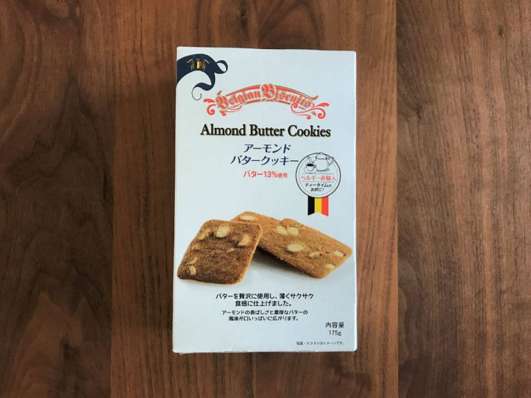 写真:業務スーパーのアーモンドバタークッキー
