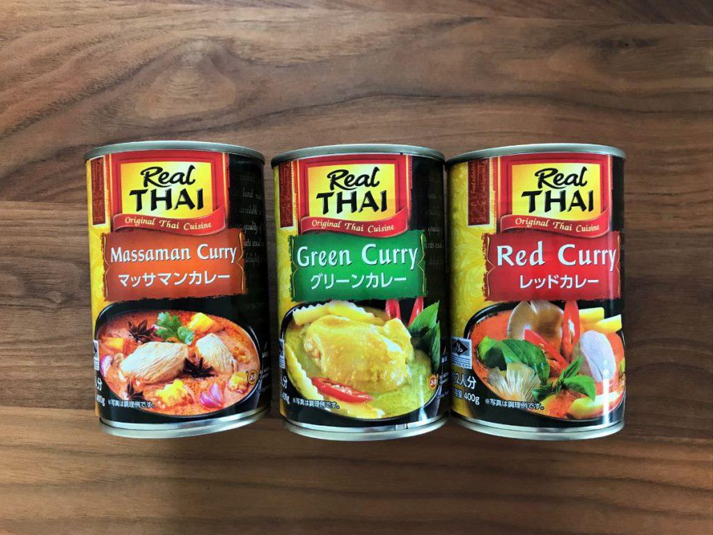 写真:業務スーパーのタイカレー缶詰3種