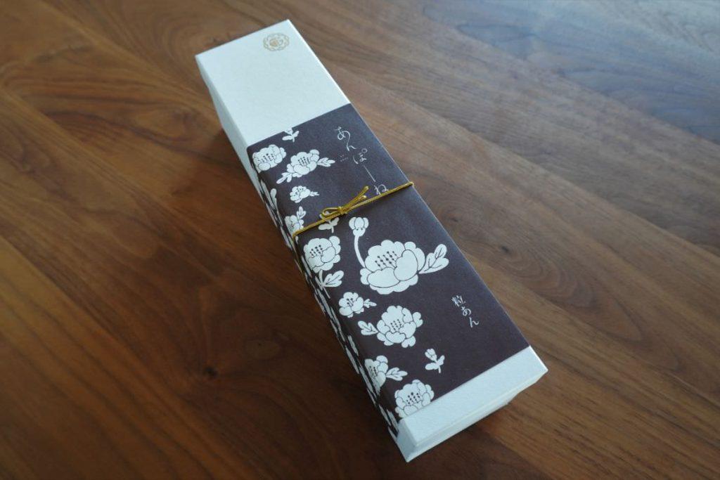 写真:京都祇園あのん あんぽーねのパッケージ