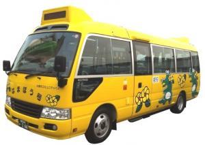 写真:糸島市コミュニティバスはまぼう号