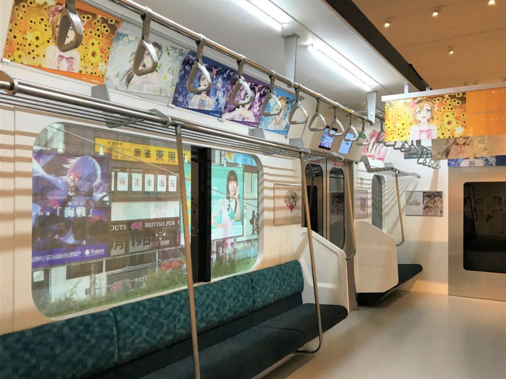 写真:「MANGA都市TOKYO」展(大分県立美術館)
