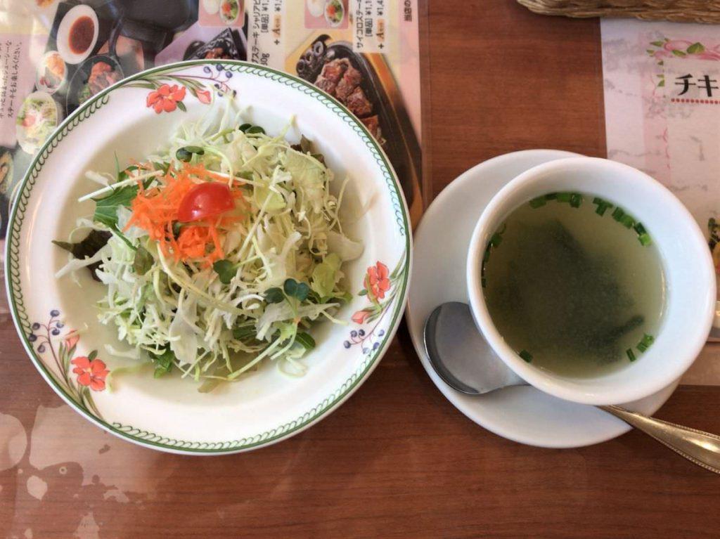 写真:福岡市西区 加里部 ランチセットのサラダとスープ
