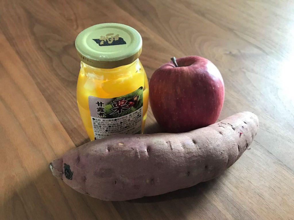 写真:りんご入りきんとんの材料