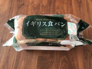写真:業務スーパー イギリス食パン