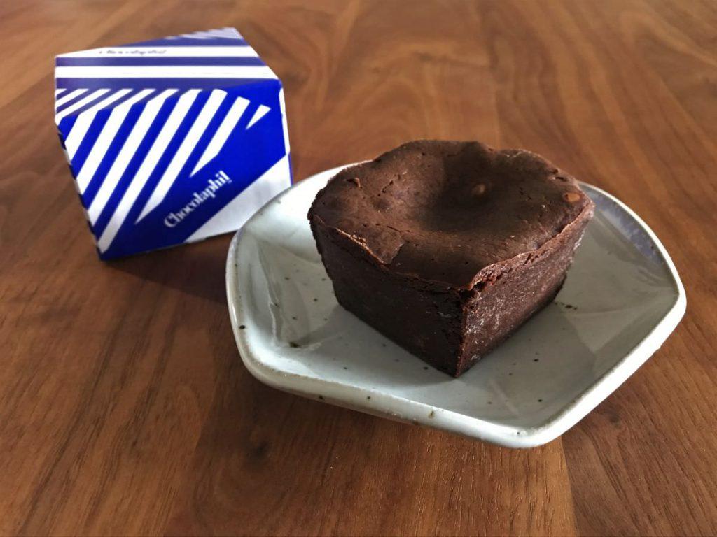 写真:Chocolaphil ガトーショコラ キューブ