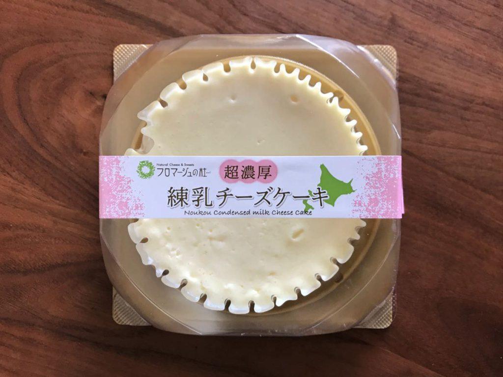写真:練乳チーズケーキを買ってきました