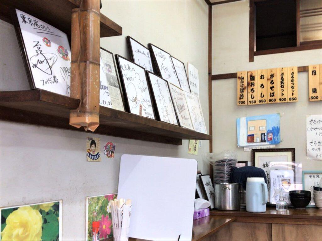 写真:福岡久留米「東京庵」店内にサインがいっぱい