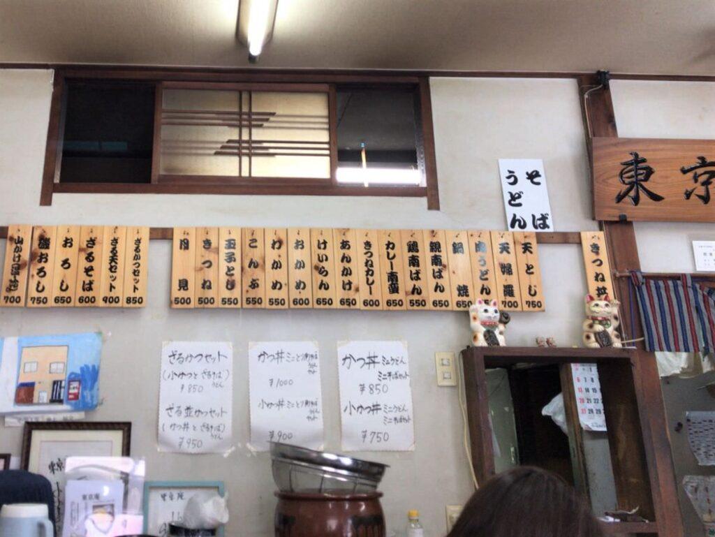 写真:福岡久留米「東京庵」メニュー
