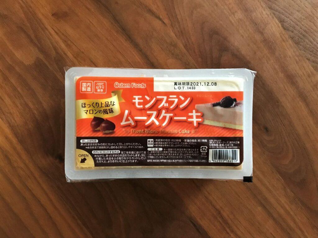 写真:業務スーパー モンブランムースケーキ パッケージ