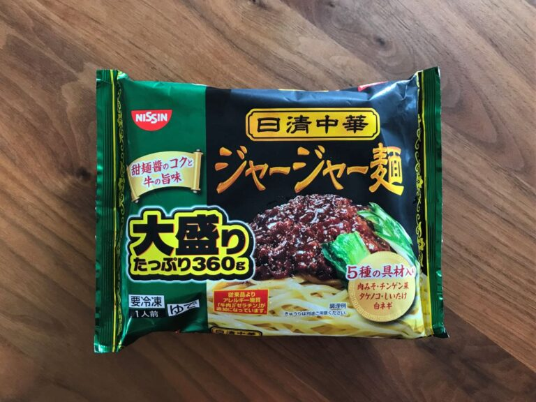 写真:日清中華 ジャージャー麺 パッケージ