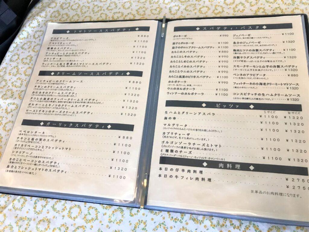 写真:長崎諫早 パスタクラブフェローズ たくさんのメニュー