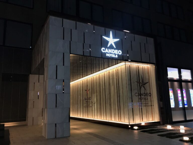 写真:長崎 カンデオホテルズ長崎新地中華街 エントランス