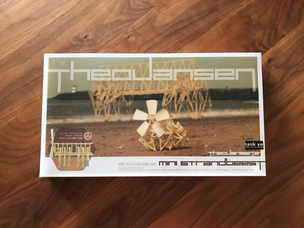 写真:熊本市現代美術館 テオ・ヤンセン展 お土産の模型