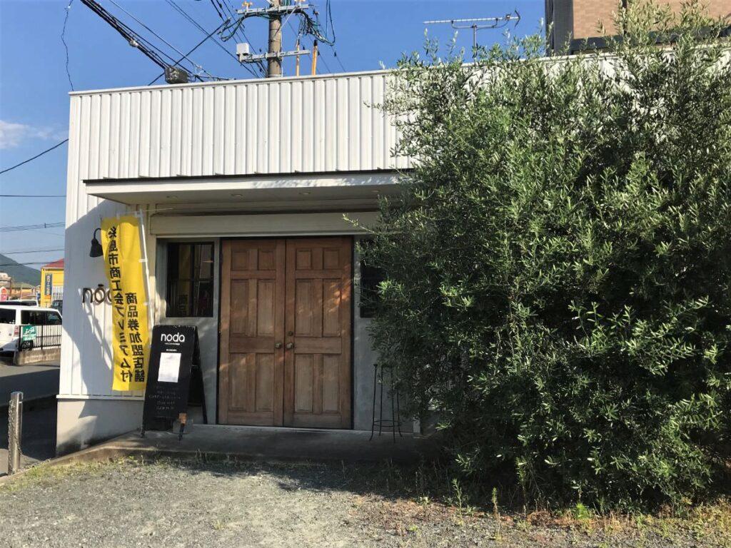 写真:福岡糸島 noda 外観