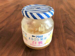 写真:アヲハタ「まるごと果実」白桃